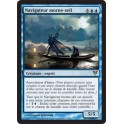 MTG Magic ♦ Avacyn Restored ♦ Navigateur Morne-oeil VF NM