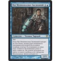 MTG Magic ♦ Innistrad ♦ Snapcaster Mage Russian NM