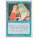 MTG Magic ♦ 6th Edition ♦ Mystical Tutor Japanese EX