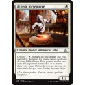 MTG Magic ♦ Oath of the Gatewatcher ♦ Acolyte Forgepierre VF Mint