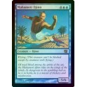 MTG Magic ♦ 8th Edition ♦ Djinn Mahâmot VF FOIL NM