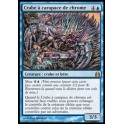 MTG Magic ♦ Commander 2012 ♦ Crabe à Carapace de Chrome VF NM