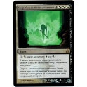 MTG Magic ♦ Guildpact ♦ Debtors' Knell Russian FOIL NM