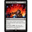 MTG Magic ♦ Modern Masters 3 ♦ Sever the bloodline English Mint