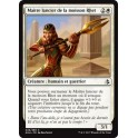 MTG Magic ♦ Amonkhet ♦ Maître de la moisson Rhet VF Mint