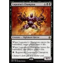 MTG Magic ♦ Masters 25 ♦ Laquatus's Champion English Mint