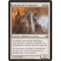 MTG Magic ♦ Guildpact ♦ Argousin de la Dimesort VF NM