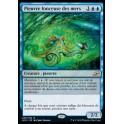MTG Magic - Ikoria - Pieuvre fonceuse des mers / Sea-Dasher Octopus  French Mint