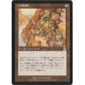 MTG Magic ♦ Urza's Destiny ♦ Powder Keg Japanese NM