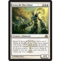 MTG Magic ♦ Dragon's Maze ♦ Scion de Vitu-Ghazi VF NM