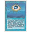 MTG Magic ♦ 3rd Edition 1994 ♦ Voile de Pensées VF NM