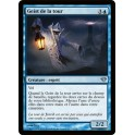 MTG Magic ♦ Dark Ascension ♦ Geist de la Tour VF NM