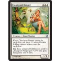 MTG Magic ♦ Modern Masters ♦ Cloudgoat Ranger English Mint