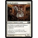 MTG Magic ♦ M11 Edition ♦ Garde du Palais VF NM