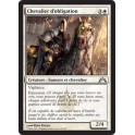 MTG Magic ♦ Gatecrash ♦ Chevalier d'Obligation VF NM