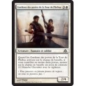 MTG Magic ♦ Dragon's Maze ♦ Gardiens des Portes de la Tour de Phébus VF Mint