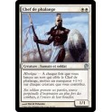 MTG Magic ♦ Theros ♦ Chef de Phalange VF NM