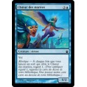 MTG Magic ♦ Born of the Gods ♦ Choeur des Marées VF NM