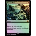 MTG Magic ♦ From the Vault Annihilation ♦ Virtue's Ruin English FOIL Mint