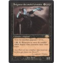 MTG Magic ♦ Planeshift ♦ Seigneur des Mort-vivants VF NM