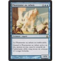 MTG Magic ♦ Ravnica ♦ Phantasme au Rabais VF NM